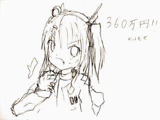 DSC06977_R3.jpg